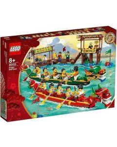 LEGO 80103 Dragebåt konkurranse Dragon boat race