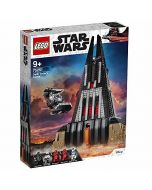 lego-star-wars-75251-darth-vaders-palass-kidsa